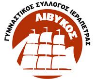 Στίβος-Λιβυκός-Ιεράπετρα