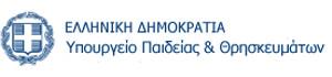 logo_minedu